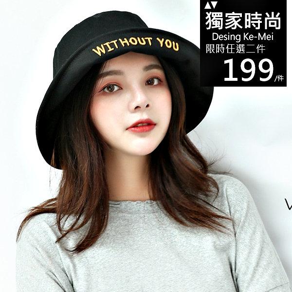 克妹Ke-Mei【AT56654】採購手提帶回VIVI雜誌款電繡字母內建鐵絲牛仔帽