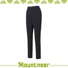 【Mountneer 山林 女四向彈性保暖極窄管褲《深灰藍》】22S18/長褲/休閒褲/旅遊