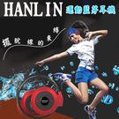 【 全館折扣 】 4.0 藍芽耳機 運動耳機 高清智能 超強立體耳機 免持 超長續航 自動收納 HANLIN-BTV503