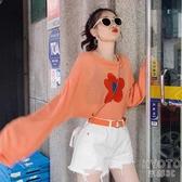 2020夏季新款寬鬆百搭冰絲針織上衣女長袖鏤空防曬服罩衫薄款外套 京都3C