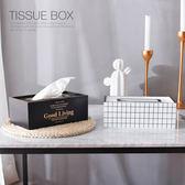 簡約創意時尚格紋木質紙巾盒餐廳店鋪抽紙盒個性幾何收納紙巾盒 森活雜貨