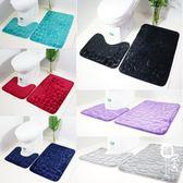 3D鵝卵石馬桶地墊2件套法萊絨浴室吸水地毯馬桶套件速賣通【韓衣舍】