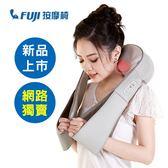 【福利品出清】FUJI 肩頸揉捏按摩器 FG-277 網路獨賣 熱銷推薦