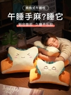 午睡枕 辦公室午睡枕頭小學生午休神器抱枕女生睡覺男生款趴趴枕趴著桌子