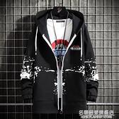 新款外套男士風衣2020春秋季韓版潮流修身加厚中長款百搭帥氣大衣 名購居家