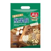 廣吉堅果飲山藥腰果30g*10包/袋【愛買】