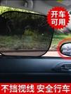 汽車遮陽罩汽車遮陽板防曬隔熱遮陽擋前檔側窗網紗靜電貼車窗遮陽簾車內用品 LX 智慧 618狂歡