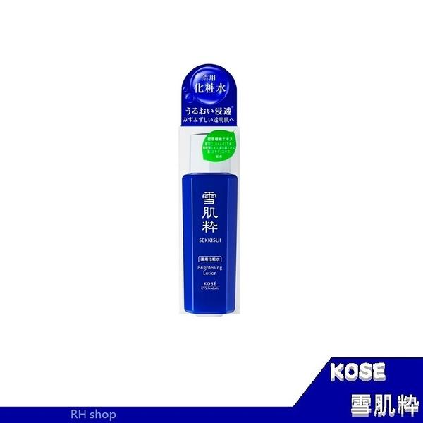 日本境內版 7-11 限定 KOSE 雪肌粋  化妝水  全新配方 【RH shop】日本代購 雪肌粹