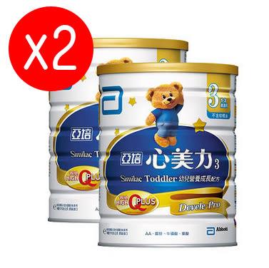 亞培心美力3成長奶粉1.7kg 2入【德芳保健藥妝】