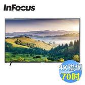 鴻海 INFOCUS 70吋4K智慧聯網液晶電視 WT-70CA612