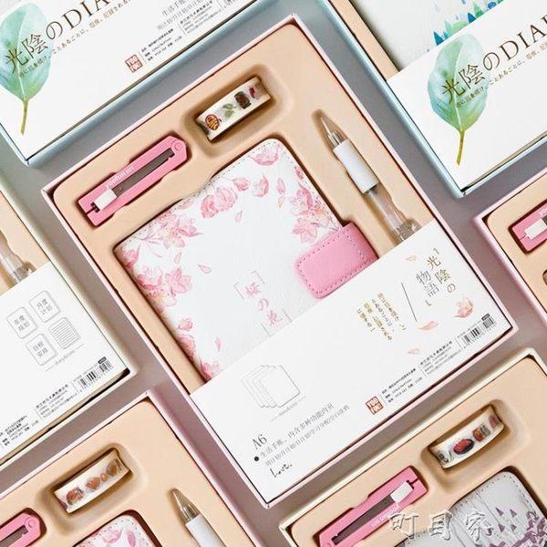 手帳本日式網方格空白頁加厚小清新創意簡約復古中國風少女 盯目家