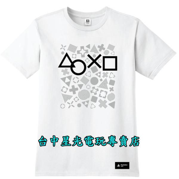 【SONY原廠授權 可刷卡】☆ PlayStation 圖騰格調 灰階幾何T恤 ☆【白色 XL】台中星光電玩