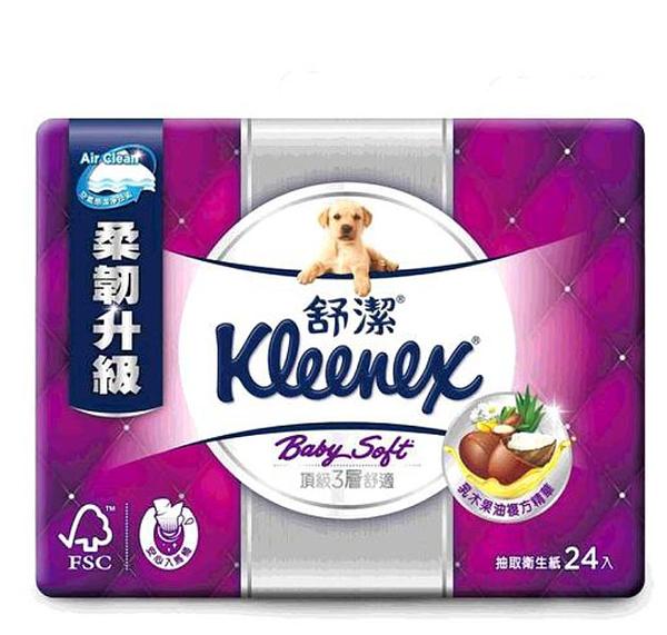 [COSCO代購] KLEENEX BATH TISSUE 舒潔抽取式衛生紙 100抽X24包 _C183928