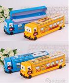 文具盒  韓國創意汽車男女孩可愛卡通文具盒會跑的汽車  夢想生活家
