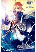 Fate/Zero(04)往逝之人