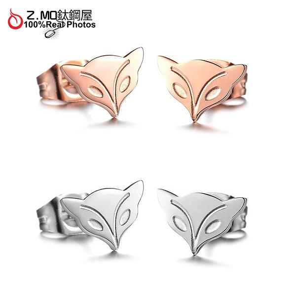 [Z-MO鈦鋼屋]316L鈦鋼打造/玫瑰金狐狸造型/約會單品/特別耳環/女友禮物一對價【EKS625】