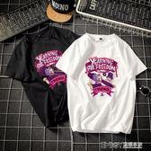 短袖T恤 日系潮牌短袖男士夏季寬鬆圓領韓版原宿學生個性純棉T恤潮流體恤 溫暖享家