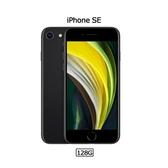 iPhone SE 2020 128G (空機)全新未拆封原廠公司貨11 XS XR IX PRO MAX + PLUS