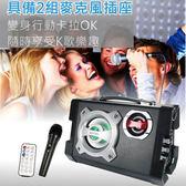 【限時免運優惠】KINYO KY-1793 多功能藍牙音箱/FM收音機/支援記憶卡/USB隨身碟/藍芽喇叭