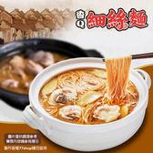 吉好 香Q細絲麵 (65g/碗) 麻油雞/薑母鴨風味可選