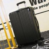 拉桿箱 行李箱男士拉桿箱旅行箱密碼箱個性潮皮箱子萬向輪24韓版26寸28寸 辛瑞拉