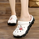 洞洞鞋女學生韓版百搭外穿沙灘鞋防滑厚底孕婦拖鞋大碼包頭涼鞋夏