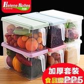 冰箱收納盒長方形抽屜式雞蛋盒食品冷凍盒廚房收納保鮮塑料儲物盒 名購居家