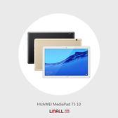 【LMALL】HUAWEI MediaPad T5 10 -贈原廠皮套+原廠旅行6件組+鋼化保貼
