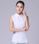 無袖洋裝秋冬職業打底衫素色白色假領子裝飾內搭有領背心純棉女式無袖襯衫