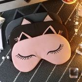 睡眠遮光透氣眼罩兒童冰袋熱敷
