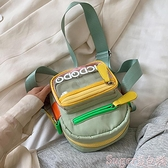 果凍包 2021新款小包包女夏季韓版ins果凍胸包日系斜背包包休閒氣質小包 suger