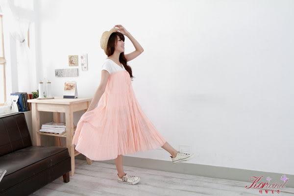 粉橘色抓皺設計兩穿式長裙