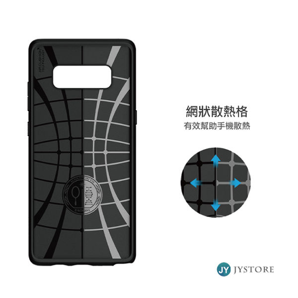 【免運】SGP Samsung Note8 Slim Armor 支架款 雙層耐衝擊保護殼 手機殼 手機支架 三星 Spigen