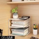 桌面書架 轉角書架墻角置物架桌面收納角落書桌上三角書柜辦公室拐角整理架