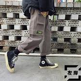 工裝褲男夏季韓版寬鬆直筒休閒九分褲長褲男【左岸男裝】
