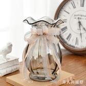 創意擺件 波浪口創意玻璃花瓶透明彩色客廳百合插花瓶柜裝飾擺件 DR1660 【男人與流行】