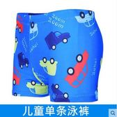 兒童泳衣男童泳褲小中大童男孩平角游泳褲