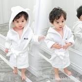 浴袍 兒童睡衣連帽春秋男女童家居服浴袍珊瑚絨2寶寶法蘭絨睡袍1-3-5歲 瑪麗蘇