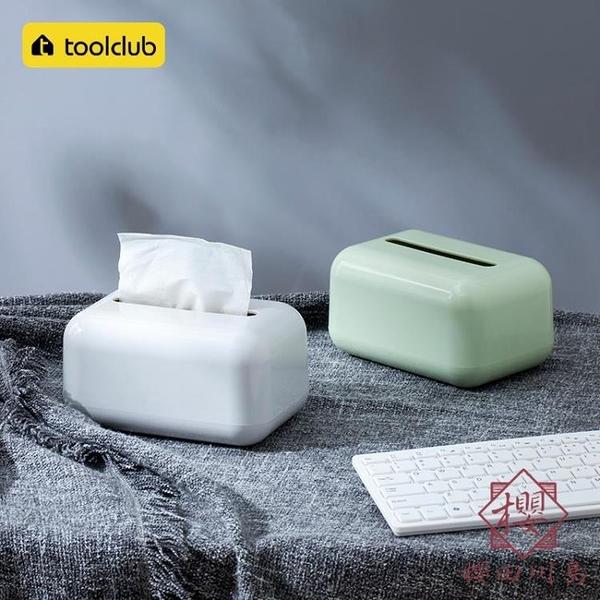 抽紙盒家用客廳茶幾紙巾盒簡約彈簧抽紙桌面紙巾盒【櫻田川島】