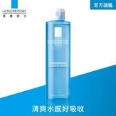 理膚寶水 水感保濕清新化妝水200ml 清爽水感