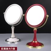 高清台式化妝鏡簡約大號書桌宿舍梳妝鏡歐式公主鏡雙面鏡放大鏡子
