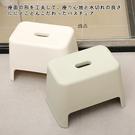 日本加厚塑料小矮凳子浴室防滑凳家用換鞋方凳【雲木雜貨】