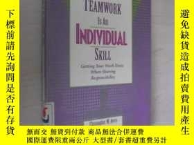 二手書博民逛書店Teamwork罕見Is an Individual Skill