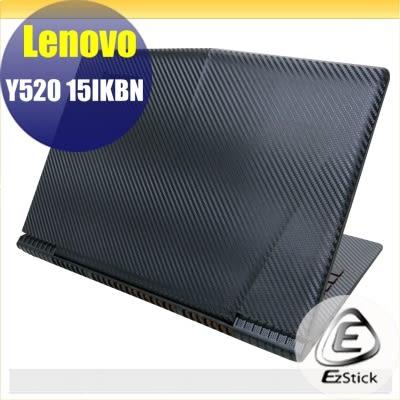 【Ezstick】Lenovo Y520 15 IKBN Carbon黑色立體紋機身貼(含上蓋貼、鍵盤週圍貼)DIY包膜
