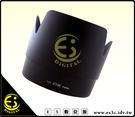 ES數位館 Canon ET-86 EF 70-200mm F2.8 L IS USM 小白 太陽罩 蓮花罩 遮光罩 ET86