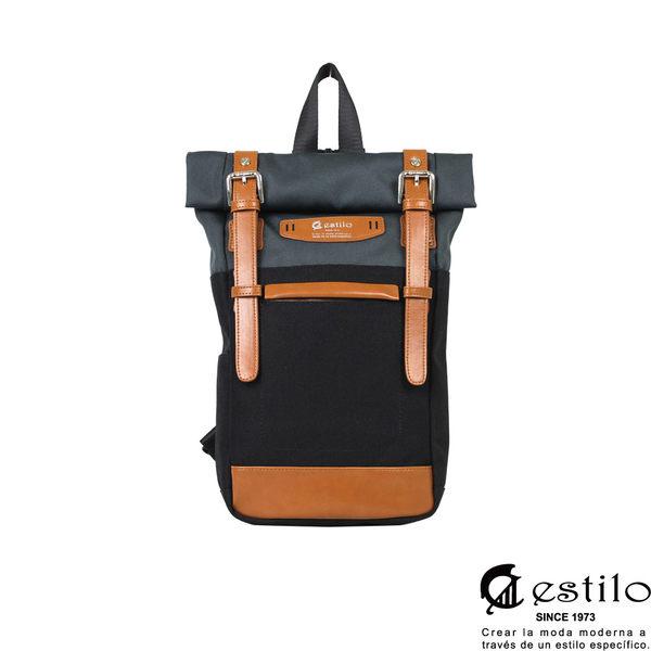 estilo - 時尚玩色系列 撞色設計 單/雙肩兩用包 - 灰黑