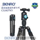 ★百諾展示中心★BENRO C3282T...