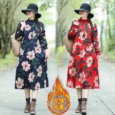 年秋冬新款民族風印花加絨加厚中長款高領顯瘦打底洋裝連衣裙洋裝