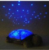 星空燈臥室寶寶星光投影燈滿天星小夜燈浪漫夜空星星投影儀 LI1531『伊人雅舍』