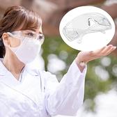 防疫眼鏡 護目鏡 防護眼鏡 防疫眼鏡 防飛沫 工作用護鏡 可套眼鏡 透明護目鏡【B046】生活家精品